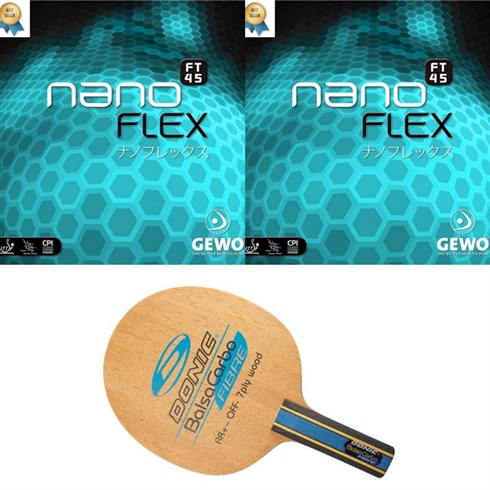 NANO FLEX FT 48 - Balsa Carbo Fibre COMBO