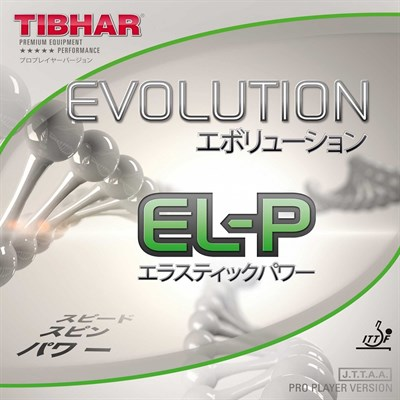 TIBHAR EVOLUTİON EL-P
