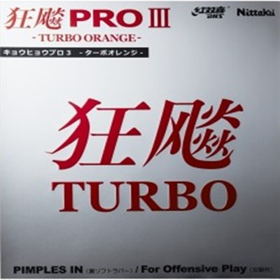 NİTTAKU HURRICANE PRO Ⅲ TURBO ORANGE