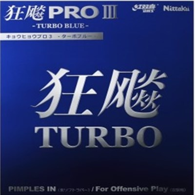 NİTTAKU HURRICANE PRO Ⅲ TURBO BLUE
