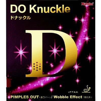 NR-8572	Do Knuckle